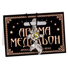 AM080 Аромамедальон открывающийся Рыбка 3,3см цвет серебр.