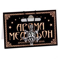 AM081 Аромамедальон открывающийся Лягушка 2,7см цвет серебр.