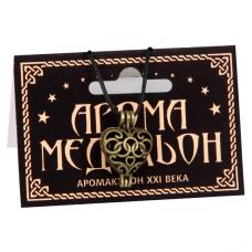 AM082 Аромамедальон открывающийся Сердце 2,4см цвет бронз.