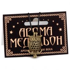 AM084 Аромамедальон открывающийся Сова 2,8см цвет бронз.