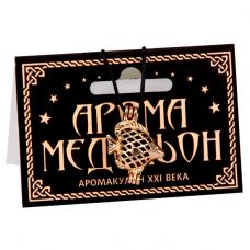 AM086 Аромамедальон открывающийся Рыбка 2,4см цвет золот.