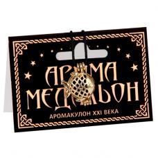 AM087 Аромамедальон открывающийся Рыбка 2,1см цвет золот.