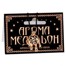 AM088 Аромамедальон открывающийся Слон 2,5см цвет золот.