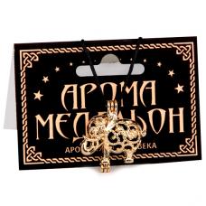 AM089 Аромамедальон открывающийся Слон 2,7см цвет золот.