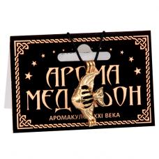 AM090 Аромамедальон открывающийся Рыбка 3,2см цвет золот.