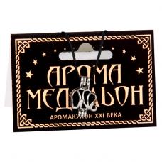 AM091 Аромамедальон открывающийся Слон 2см цвет серебр.