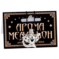 AM092 Аромамедальон открывающийся Кошка 2,5см цвет серебр.