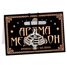 AM093 Аромамедальон открывающийся Знаки Зодиака - Рак 2,5см цвет серебр.
