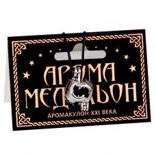 AM095 Аромамедальон открывающийся Знаки Зодиака - Рыбы 2,2см цвет серебр.