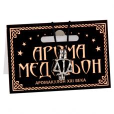 AM096 Аромамедальон открывающийся Знаки Зодиака - Весы 2,1см цвет серебр.