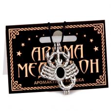AM098 Аромамедальон открывающийся Знаки Зодиака - Скорпион 3,7см цвет серебр.
