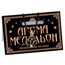 AM102-G Аромамедальон открывающийся Лотос 20х14мм, цвет золот.