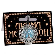 AM105-S Аромамедальон открывающийся Дерево Жизни 32х27мм, цвет серебр.
