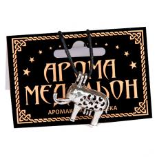 AM107-S Аромамедальон открывающийся Слон 25x28мм, цвет серебр.