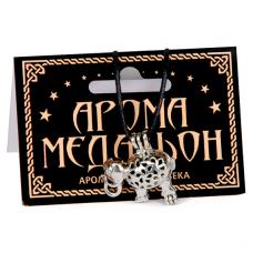 AM108-S Аромамедальон открывающийся Слон 25х24мм, цвет серебр.