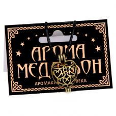 AM110-B Аромамедальон открывающийся Сердце 26x18мм, цвет бронз.