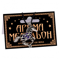 AM112-S Аромамедальон открывающийся Лошадь 33х33,5мм, цвет серебр.