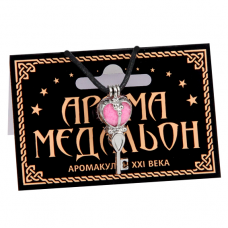 AM113-S Аромамедальон открывающийся Ключ 31x12мм, цвет серебр.