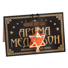 AM117-G Аромамедальон открывающийся Звезда Давида 30х20мм, цвет золот.