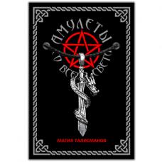 ASV050 Амулет Меч и Дракон, металл, цвет серебр.