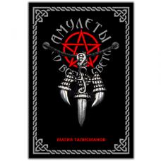 ASV063 Амулет Когти Дракона, металл, цвет серебр.
