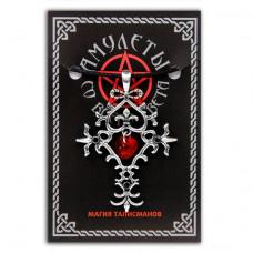 ASV066 Амулет Крест с сердцем, металл, цвет серебр.