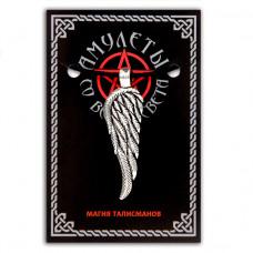 ASV068 Амулет Крыло ангела, металл, цвет серебр.