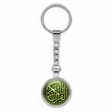 BK-ALK202 Брелок Коран