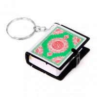 BK059 Брелок Коран 34х40х12мм, бумага, с текстом