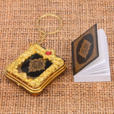 BK060 Брелок Коран 40х44х14мм, бумага, с текстом