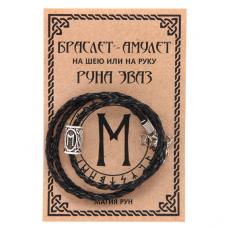 BRA106 Браслет - амулет Эваз, чёрный