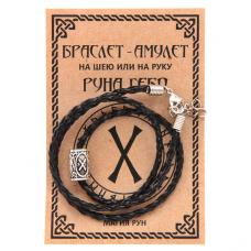 BRA108 Браслет - амулет Гебо, чёрный