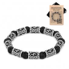 BSR001 Рунический браслет Соулу с натуральным камнем Лава