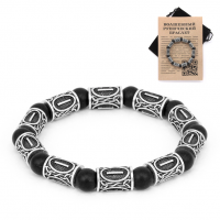BSR002 Рунический браслет Иса с натуральным камнем Шунгит