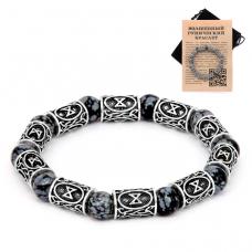BSR003 Рунический браслет Дагаз с натуральным камнем Обсидиан
