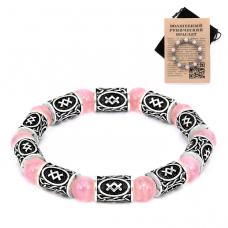 BSR005 Рунический браслет Ингуз с натуральным камнем Розовый кварц