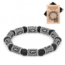 BSR015 Рунический браслет Наутиз с натуральным камнем Лава