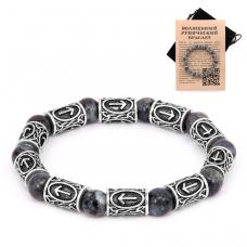 BSR020 Рунический браслет Тейваз с натуральным камнем Лабрадор