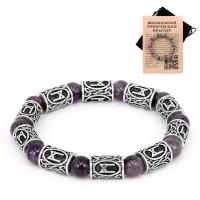 BSR023 Рунический браслет Манназ с натуральным камнем Аметист