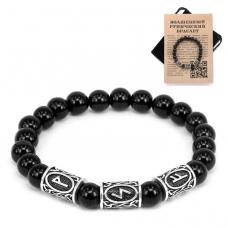 BSR025 Рунический браслет Богатство на всех уровнях бытия, Черный агат