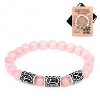 BSR033 Рунический браслет Удача в любви, Розовый кварц