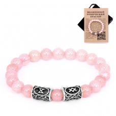 BSR041 Рунический браслет Благополучие, здоровье, долголетие, Розовый кварц