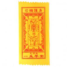 BUD002-01 Буддийский амулет - свиток Безопасное вождение (защита в пути) 10х20см, ткань