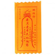 BUD002-02 Буддийский амулет - свиток Магический брак (на любовь) 10х20см, ткань
