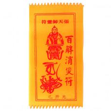 BUD002-04 Буддийский амулет - свиток Магическая сотня (отгоняющий злые чары) 10х20см, ткань