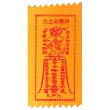 BUD002-05 Буддийский амулет - свиток Лорд Лао-Цзы (финансовый талисман) 10х20см, ткань