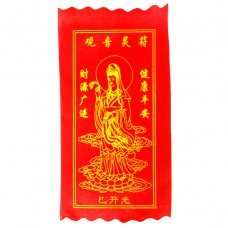 BUD002-07 Буддийский амулет - свиток Для влюблённых пар 10х20см, ткань