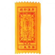 BUD002-09 Буддийский амулет - свиток От злых духов и на удачу 10х20см, ткань