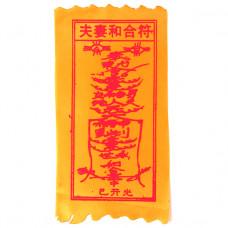 BUD002-11 Буддийский амулет - свиток Для влюблённых и на любовь 10х20см, ткань