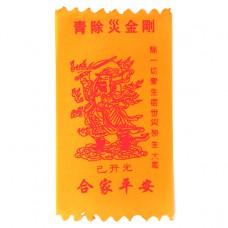 BUD002-13 Буддийский амулет - свиток Надежная защита 10х20см, ткань